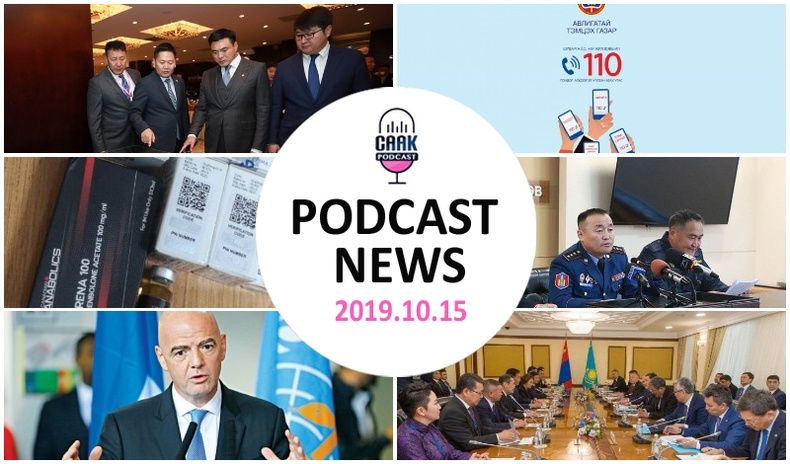 Podcast news - Цаг үе (2019.10.15)